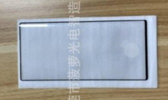 Galaxy Note 10 coming in late August with slim bezels.